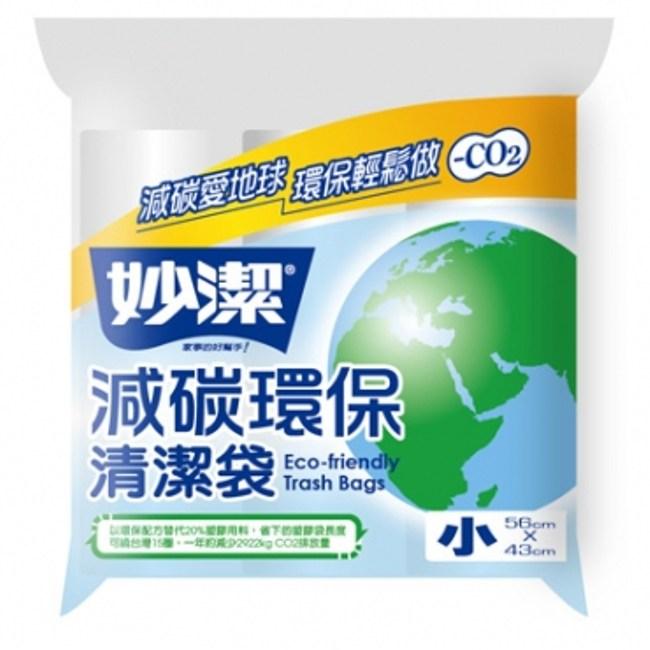 妙潔減碳環保清潔袋15L90張