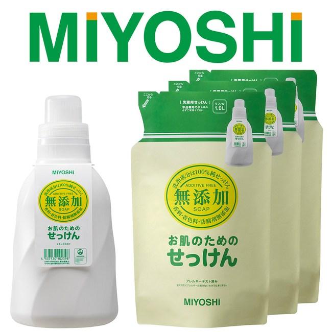 【日本 MIYOSHI 無添加】 樂活洗衣精-超值4件組(1瓶+3補充包)