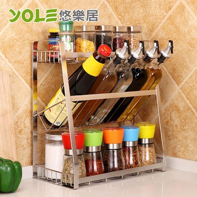 【YOLE悠樂居】304不鏽鋼廚房立式調味瓶罐收納置物架#113206