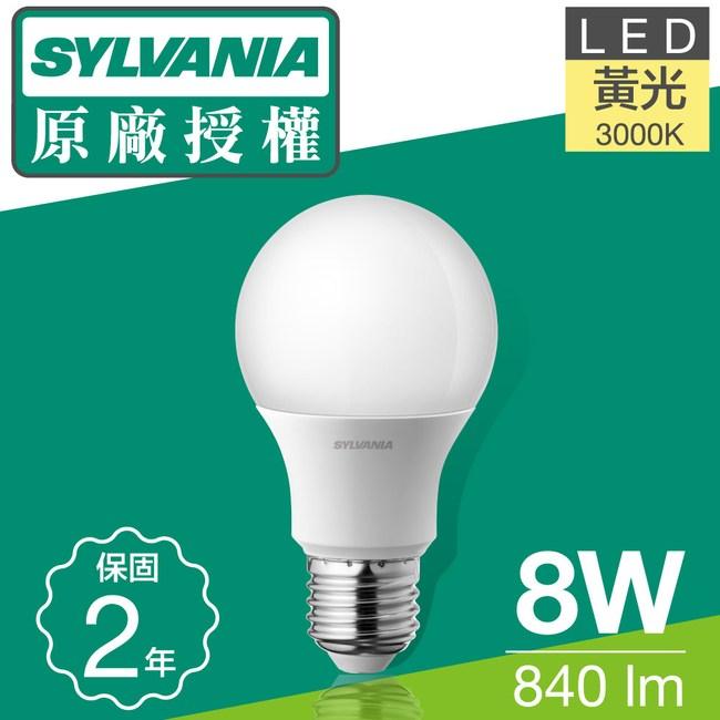 喜萬年SYLVANIA 8W LED 燈泡 黃光3000K 20入