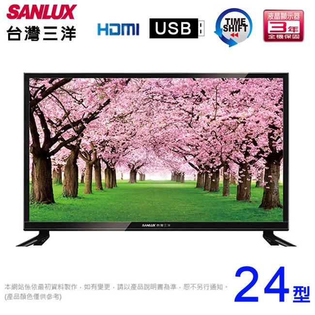 火速配★全省~三洋24型液晶顯示器(無視訊盒)SMT-24MA3