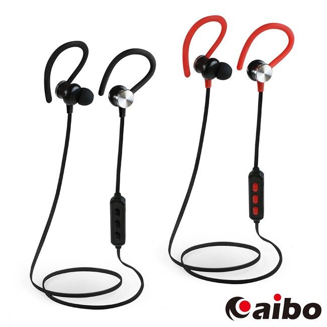 【aibo】BTH2 運動耳掛式 藍牙耳機麥克風黑紅