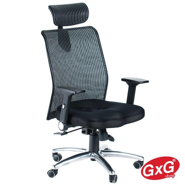 GXG 高背半網 電腦椅 型號027
