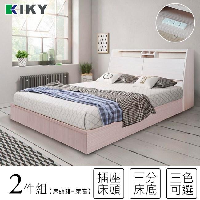 【KIKY】巴清收納可充電床組-雙人加大6尺(床頭箱+三分床底)梧桐色