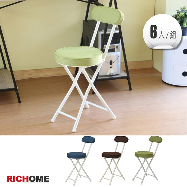 【RICHOME】ID日式多彩耐用圓折疊椅6入-3色綠
