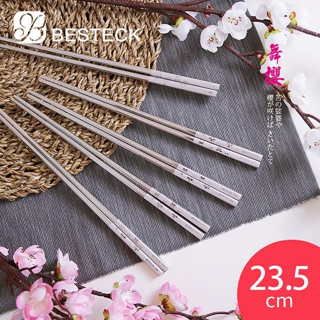 【Besteck】316 不鏽鋼雷射雕紋筷-櫻花(5雙入)