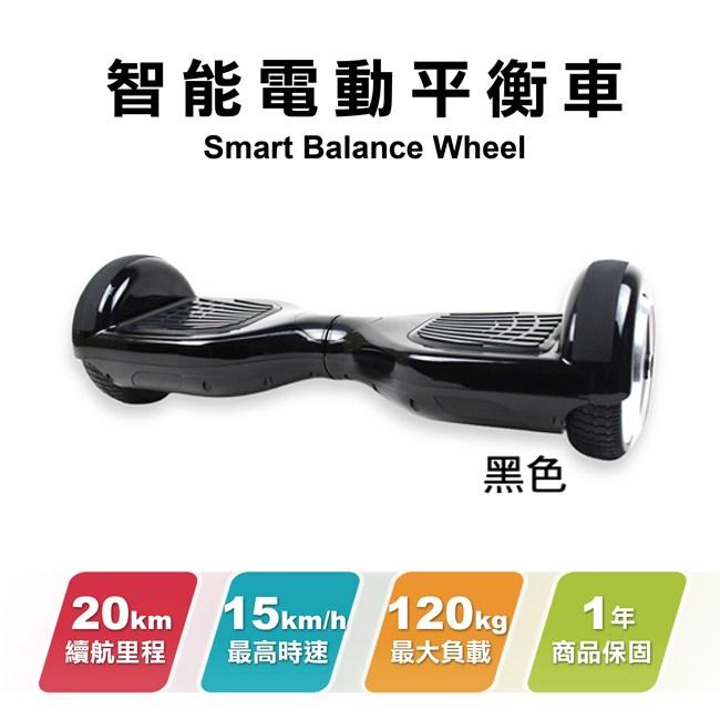 【P.H.C.金展輝】體感電動智能平衡車(黑色) D2+