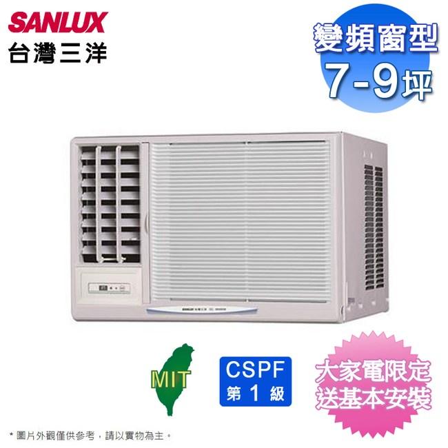 台灣三洋7-9坪變頻左吹窗型冷氣SA-L50VSE~含基本安裝