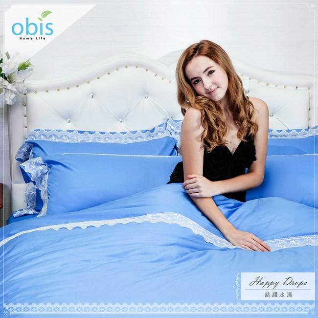 【obis】精梳棉蕾絲雙人特大6*7尺床包被套組-跳躍水滴