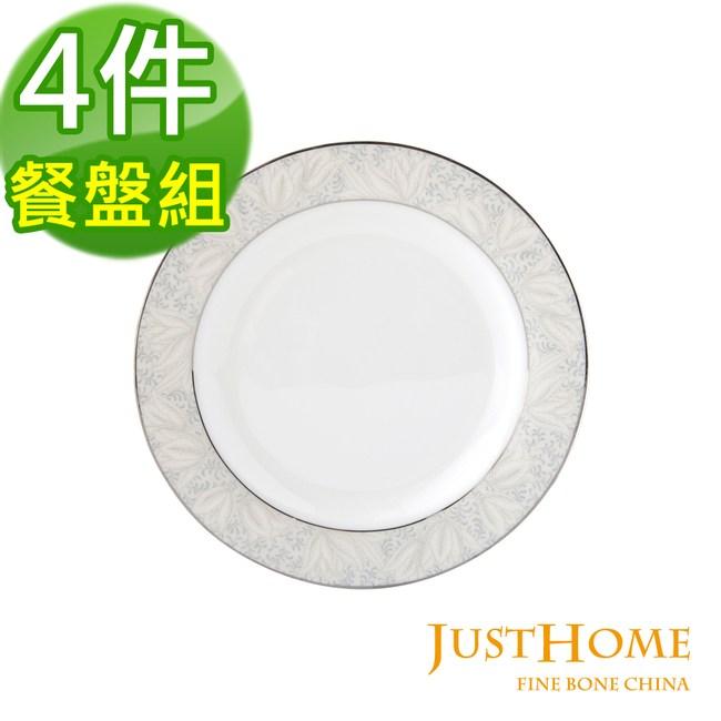 Just Home雅得拉高級骨瓷6吋點心平盤4件組