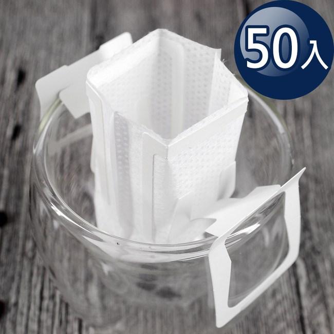 CoFeel 凱飛濾掛咖啡袋50入/食品級濾紙(非濾掛咖啡)