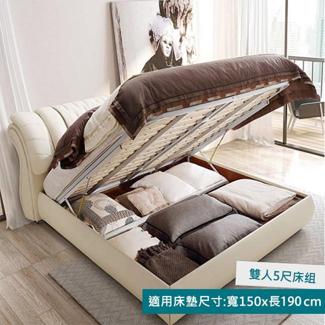 林氏木業現代奢華頭層牛皮雙人5尺 150x190cm 掀床架R31