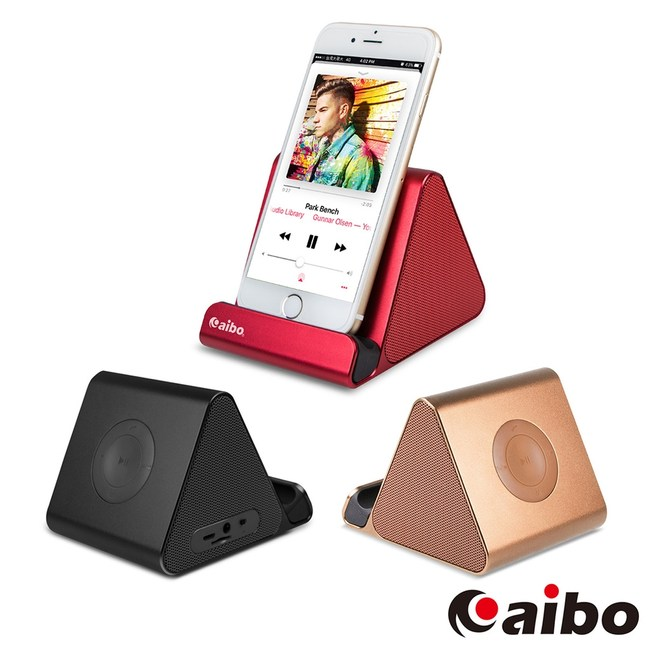 【aibo】BT-L05 二合一手機支架立體藍牙喇叭(記憶卡/FM)紅色