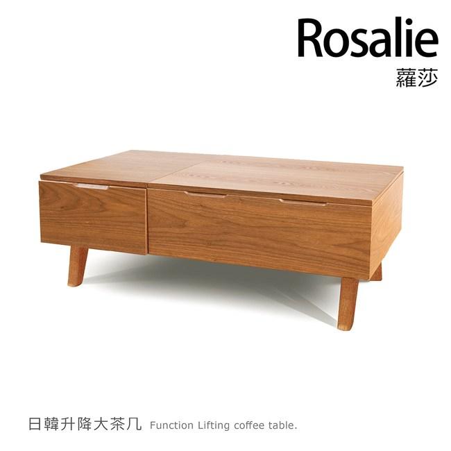 【日安家居】Rosalie蘿莎日韓升降大茶几/二色原木色