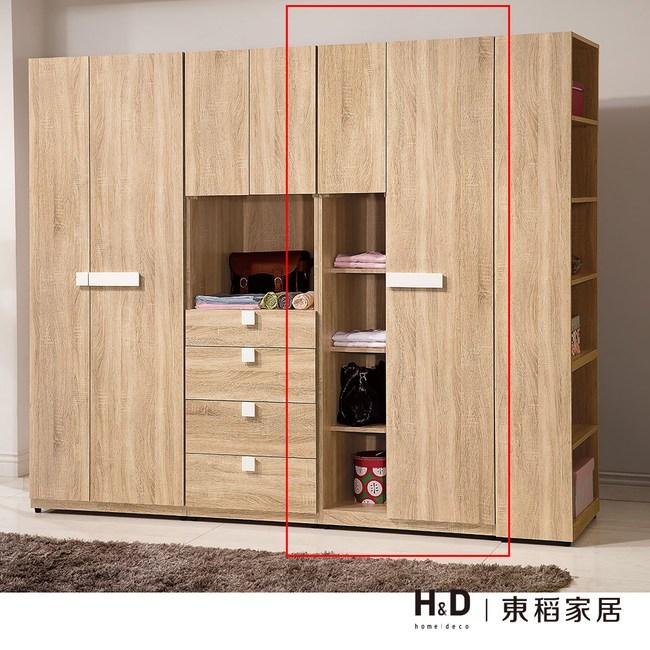 【obis】多莉絲2.5尺單門衣櫃