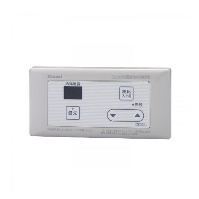 16公升熱水器專用-簡易型-浴室專用 BC-45-A溫控器