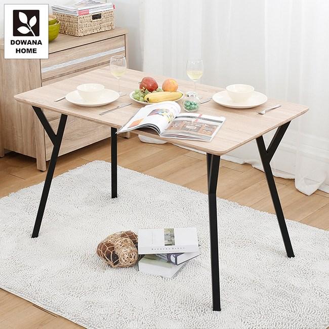 【多瓦娜】提里奧黑腳造型DIY餐桌梧桐