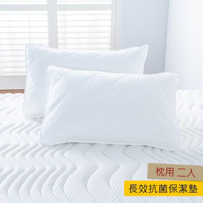 HOLA 長效抗菌保潔墊 枕用 二入