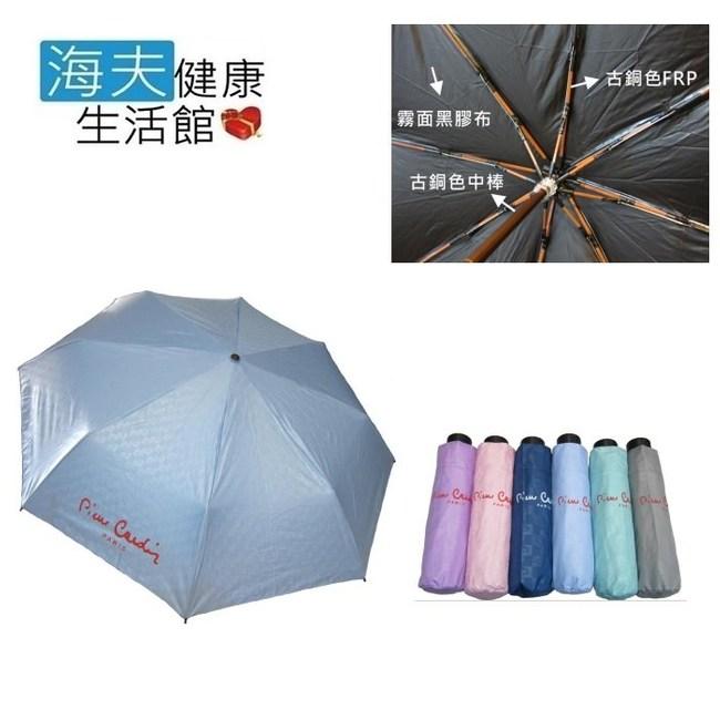 【海夫健康生活館】皮爾卡登 紅色閃電 黑膠三折防風傘 雨傘(3453)粉紅
