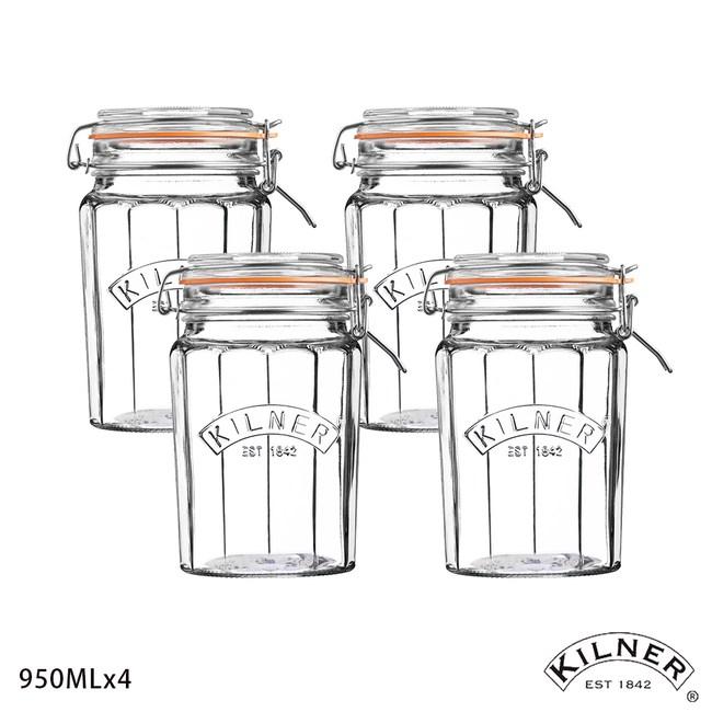 【KILNER】復古扣式密封貯存罐4入套組(950ML)