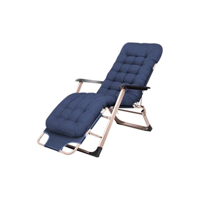 【Incare】四季兩用可調節折疊躺椅(附珍珠棉墊/4色任選)藏青