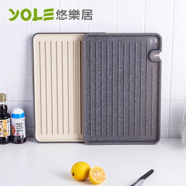 【YOLE悠樂居】雙面多功能瀝水小麥砧板#1130027