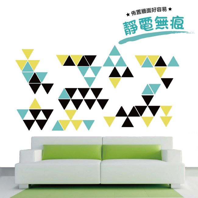 Kiss貼貼 靜電無痕隨變貼 幾何三角型 (黑+黃+藍)