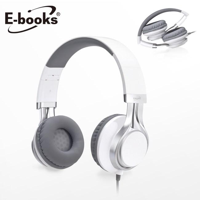 E-books S92 完美原音摺疊耳機白
