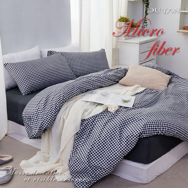 《DUYAN 竹漾》舒柔棉雙人床包被套四件組-跳格子 台灣製