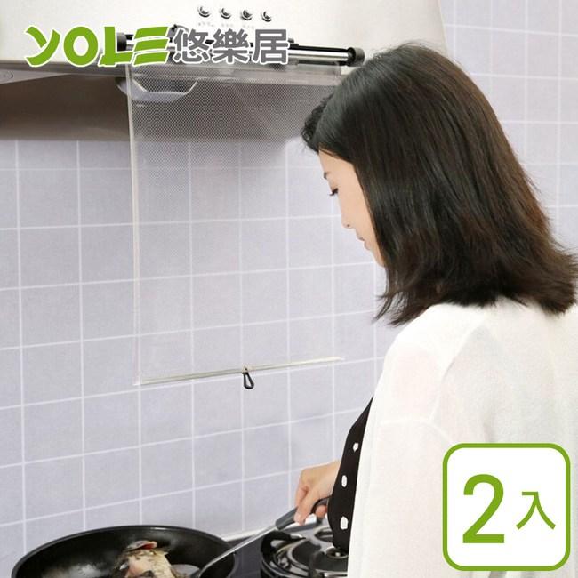 【YOLE悠樂居】廚房無痕貼伸縮式擋油板簾(2入)#1134036
