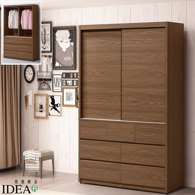 【IDEA】茂德拉門系列5X7尺衣櫃(收納櫃)