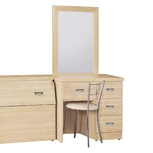 【YFS】布蘭尼2.7尺化妝桌-81.5x41.2x75cm