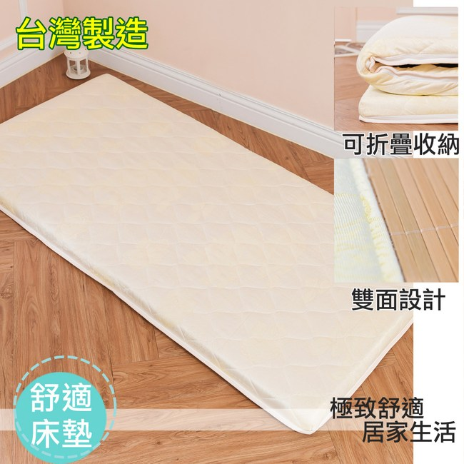【eyah】台灣製雙面裹竹蓆面兩用太空記憶棉床墊-雙人-米黃