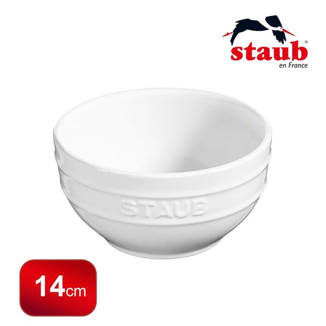 【法國Staub】圓型陶瓷碗14cm-白色