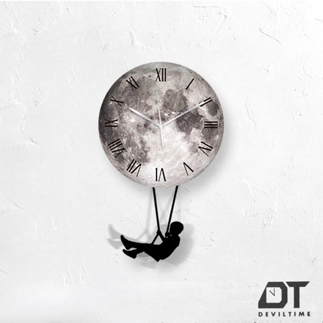 DT Time搖擺木質系列 - 月亮鞦韆
