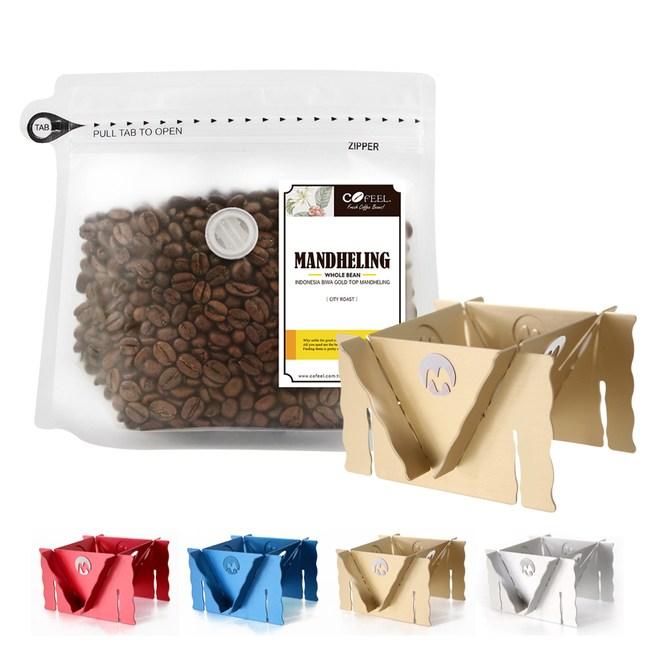 CoFeel凱飛鮮烘豆印尼蘇門答臘黃金曼特寧中深烘焙咖啡豆半磅+咖啡架