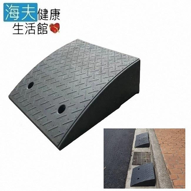 【海夫】斜坡板專家 輕型可攜帶式 橡膠製斜坡墊(高17公分)