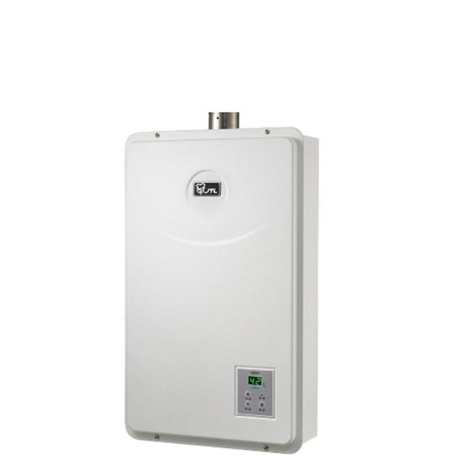 無安裝-喜特麗強制排氣數位恆溫FE式13公升熱水器天然氣JT-H1332_NG1-X