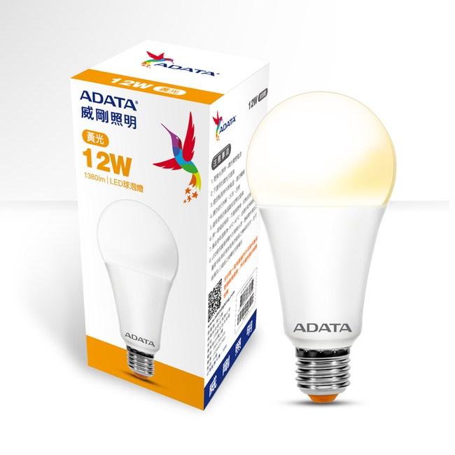3入組-ADATA威剛12W高效能LED球泡燈-黃光 12W30C