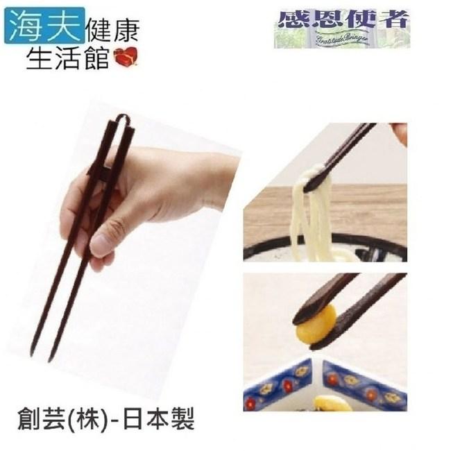 【海夫健康生活館】餐具 筷子 手工製作 結實型 日本製 (E0505)PU漆塗層