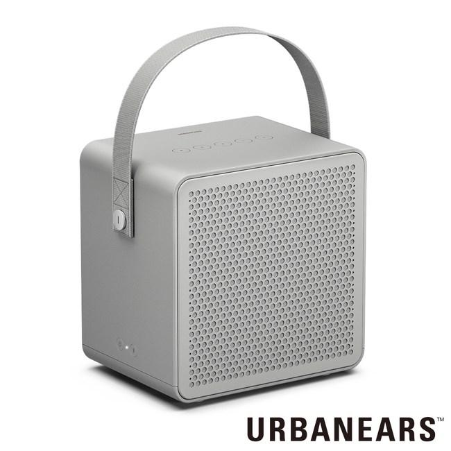 【Urbanears】瑞典設計 Ralis 可攜式藍牙喇叭(迷霧灰)