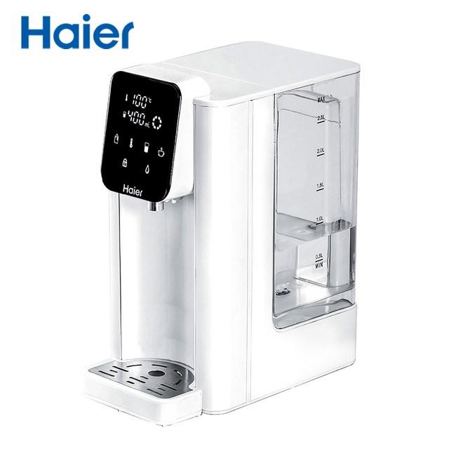 【Haier海爾】2.5L小海豚瞬熱式淨水器/開飲機/快煮壺WD251