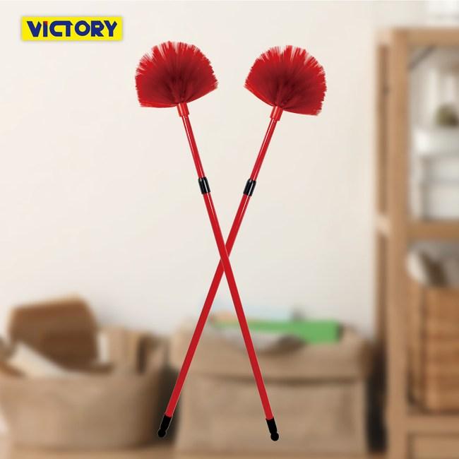 【VICTORY】除塵球刷(2入) #1032011