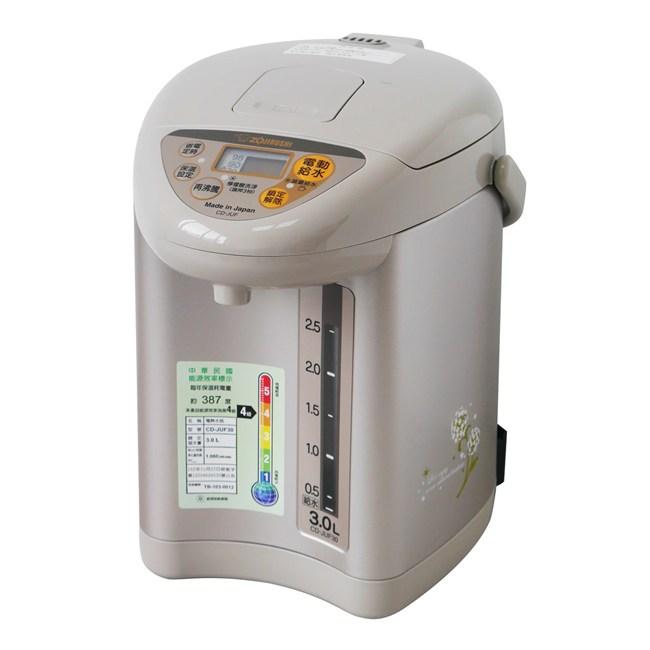 象印3段定溫電動熱水瓶3公升 CD-JUF30