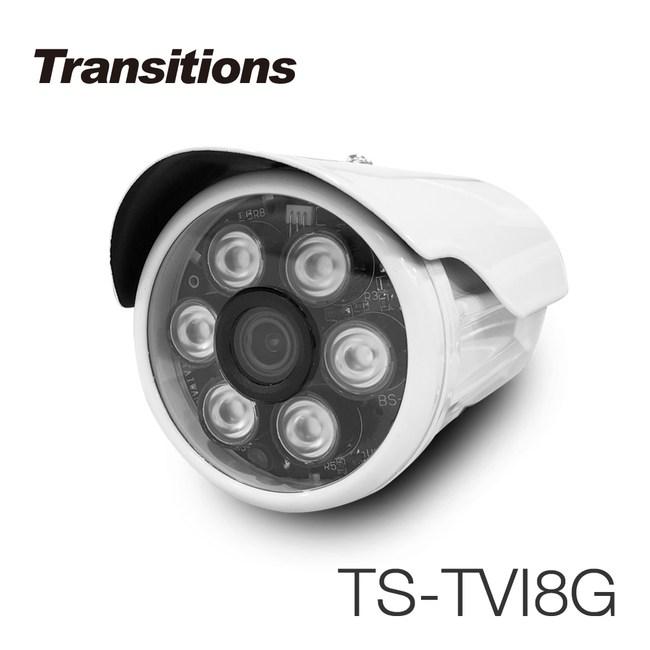 【全視線】1080P 6顆紅外線LED攝影機(TS-TVI8G)3.6㎜