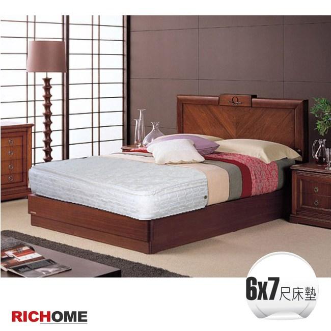 【RICHOME】貝斯6x7呎三線獨立筒床墊