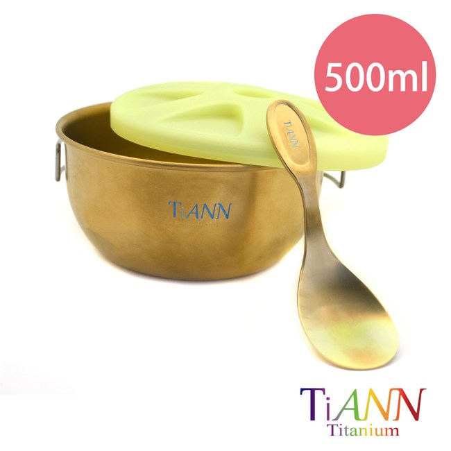 【鈦安TiANN】兩件純鈦保鮮圓盒套組/便當盒_500ml+小湯匙 (含亮綠蓋)