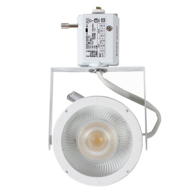 LED光引擎軌道燈12W-黃光