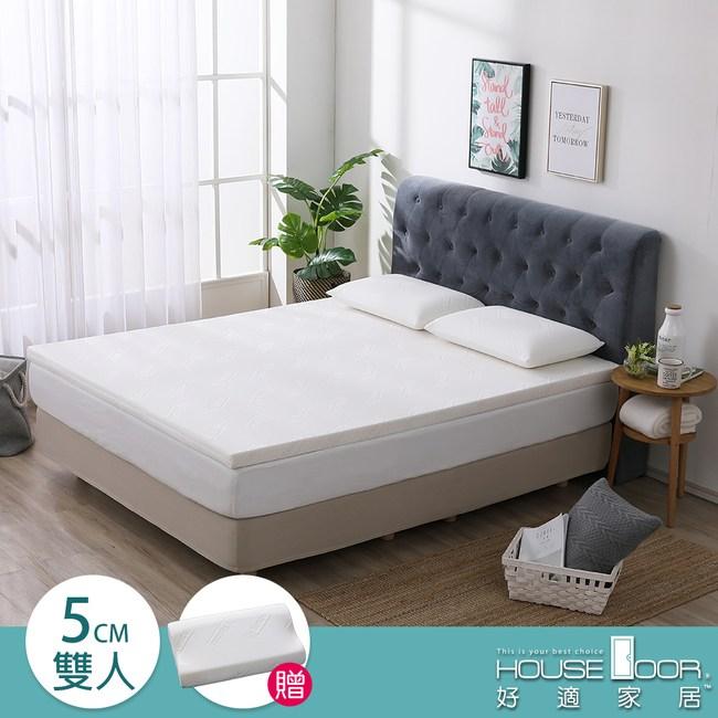 House Door 斯里蘭卡天然乳膠床墊天絲表布5cm超值組-雙人