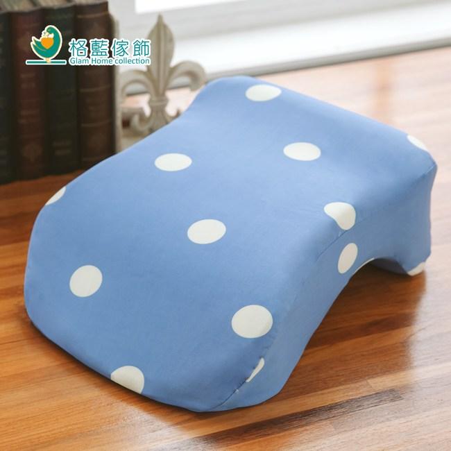 【格藍傢飾】水玉涼感舒壓午睡枕-蘇打藍